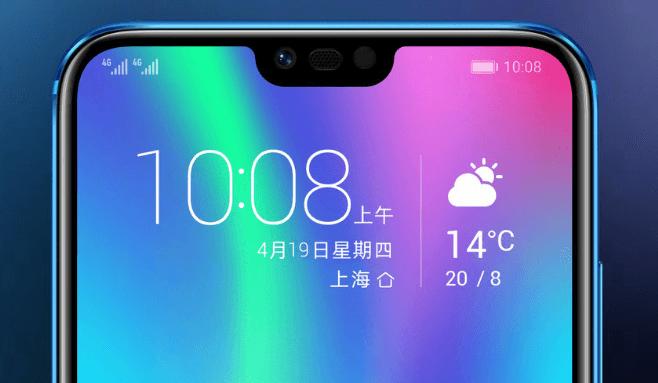 Nuovo Honor 10 con impronte digitali sotto lo schermo