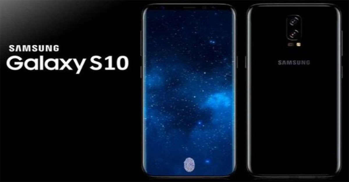 Rumors sul nuovo Exynos  per Galaxy S10