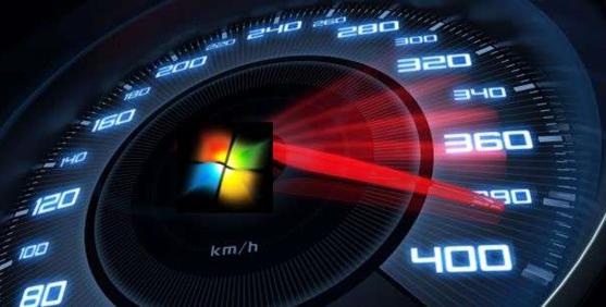 Consigli per velocizzare il PC lento