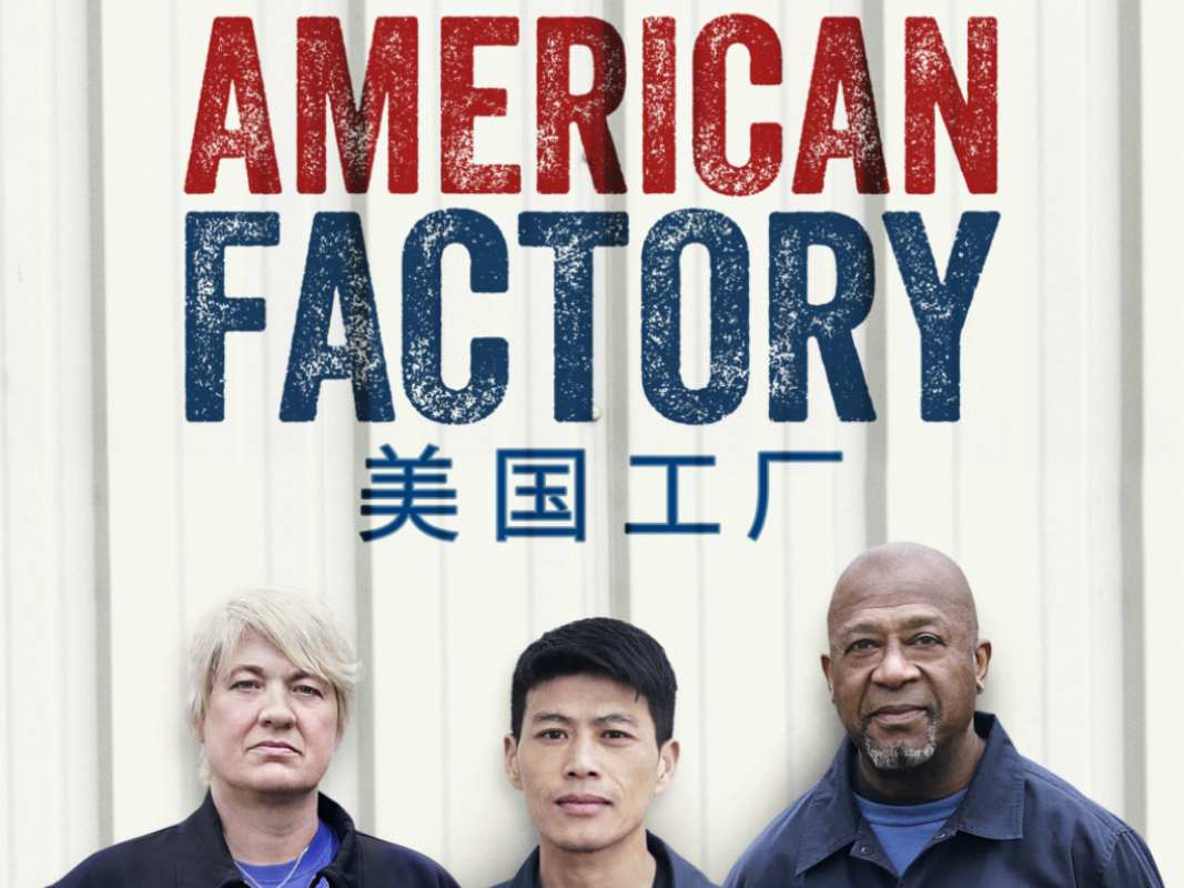 Guarda ora American Factory Netflix - Made in USA