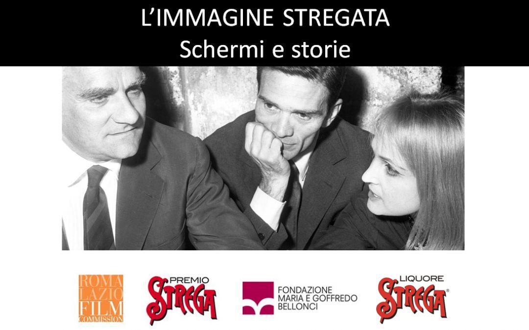 L'Immagine Stregata – Schermi e Storie on-line sul sito di Roma Lazio Film Commission
