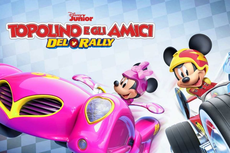 topolino e gli amici del rally disney plus