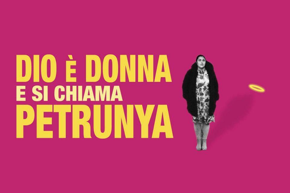 dio è donna e si chiama petrunya amazon prime video