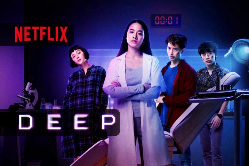 Deep un nuovo thriller di fantascienza da guardare su Netflix