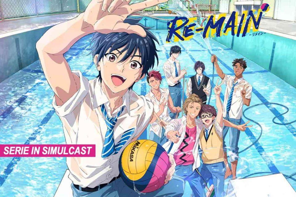 re-main serie anime amazon prime video streaming