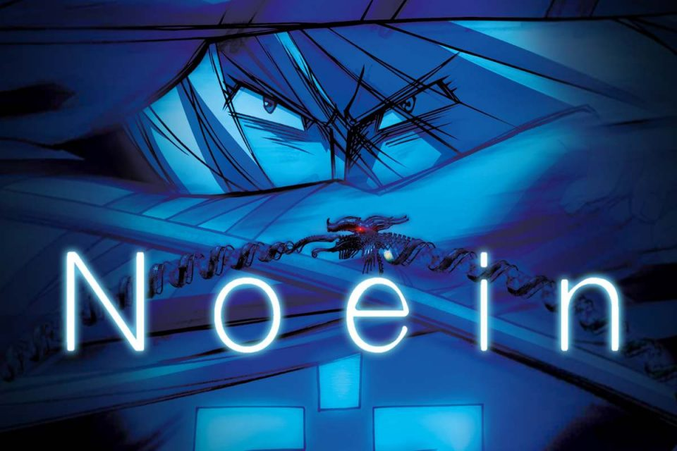 Noein To Your Other Self anime amazon prime video